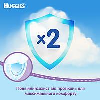 Трусики Huggies Pant 6 (15-25 кг) Boy M-Pack (44x2)x1 1545499 ТМ: Huggies