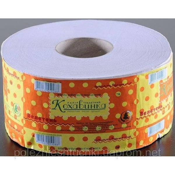 Бумага туалетная макулатурная на гильзе d-19 см, 8 рулонов 1 слой джамбо серая
