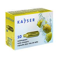 Балончики для сифона для содової з вуглекислим газом 10 шт. СО2 Kayser
