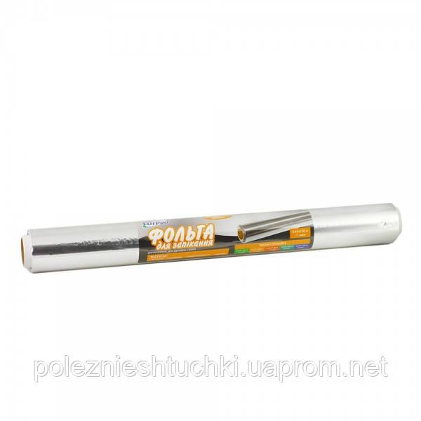 Фольга алюминиевая 45 см., 100 м., 11 мкм. на ролике (70995)