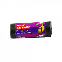 Мешки для мусорах черные LDPE 35л 50 шт/рул SafePro