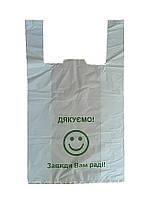 """Пакет майка надписью 30х50 см., 100 шт/уп """"Дякуємо Завжди Вам раді!"""" белый с зеленым (76014)"""