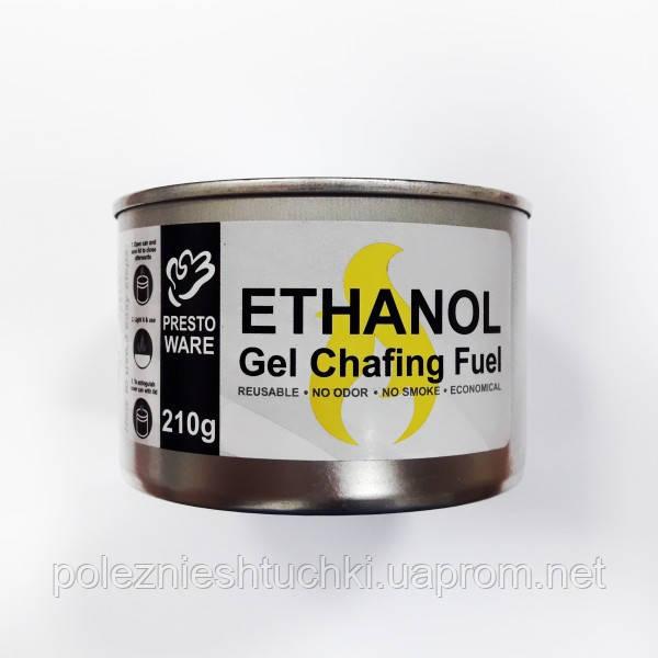 Гель-паливо 210 р. без фітеля для чафиндиша і фондю етанол PrestoWare