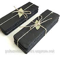 Блюдо прямоугольное 25х9,3 см., 4 шт. сланцевое, черное
