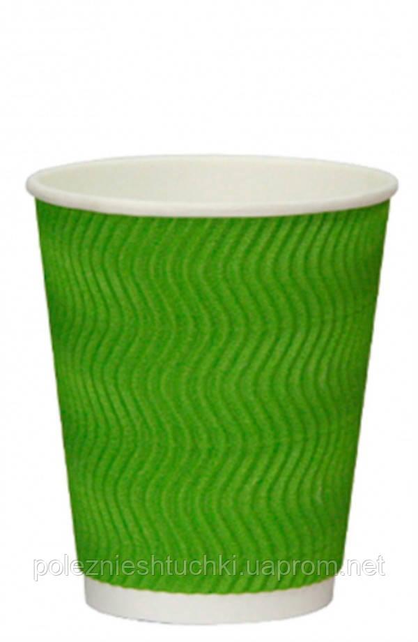 Стакан паперовий гофрований S-хвиля зелений 350мл Ǿ=90мм, h=110мм