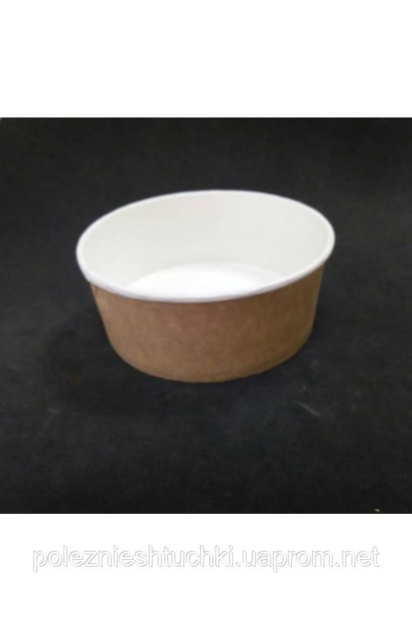 Контейнер паперовий круглий для салату і других страв крафт 550мл 1РЕ Ǿ=142 мм, h=53мм Без кришки