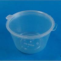 Соусник одноразовий 80 мл. з нероз'ємної кришкою круглий напівпрозорий пластиковий РР 80 шт.