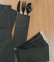 Пакет для столових приладів 220х90мм чорний (всередині крафт)