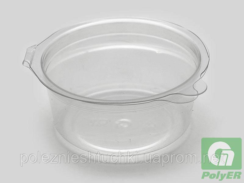 Соусник одноразовый 50 мл с неразъемной крышкой круглый прозрачный, пластиковый РЕТ 100 шт.