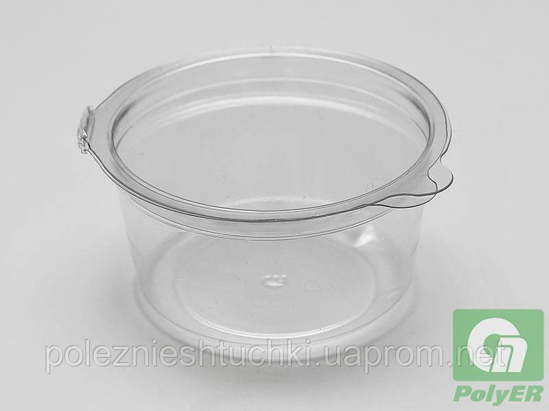 Соусник одноразовый 80 мл с неразъемной крышкой круглый прозрачный, пластиковый РЕТ 80 шт.