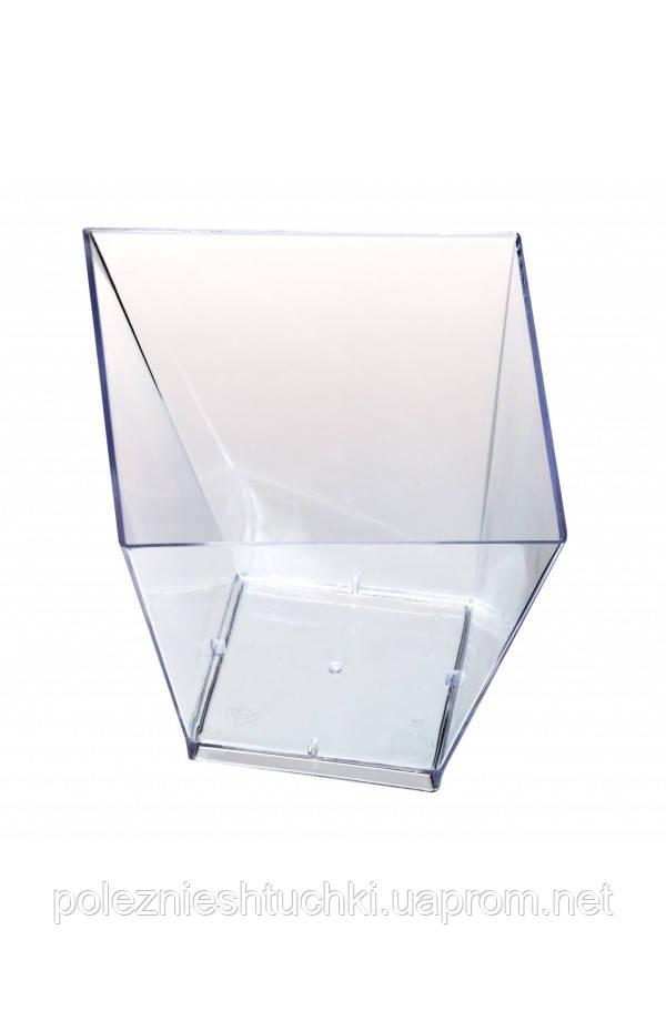 """Пиала-форма фуршетная """"Сапфир"""" 75х75х75 мм., 200 мл. прозрачная, стеклоподобная 20 шт."""