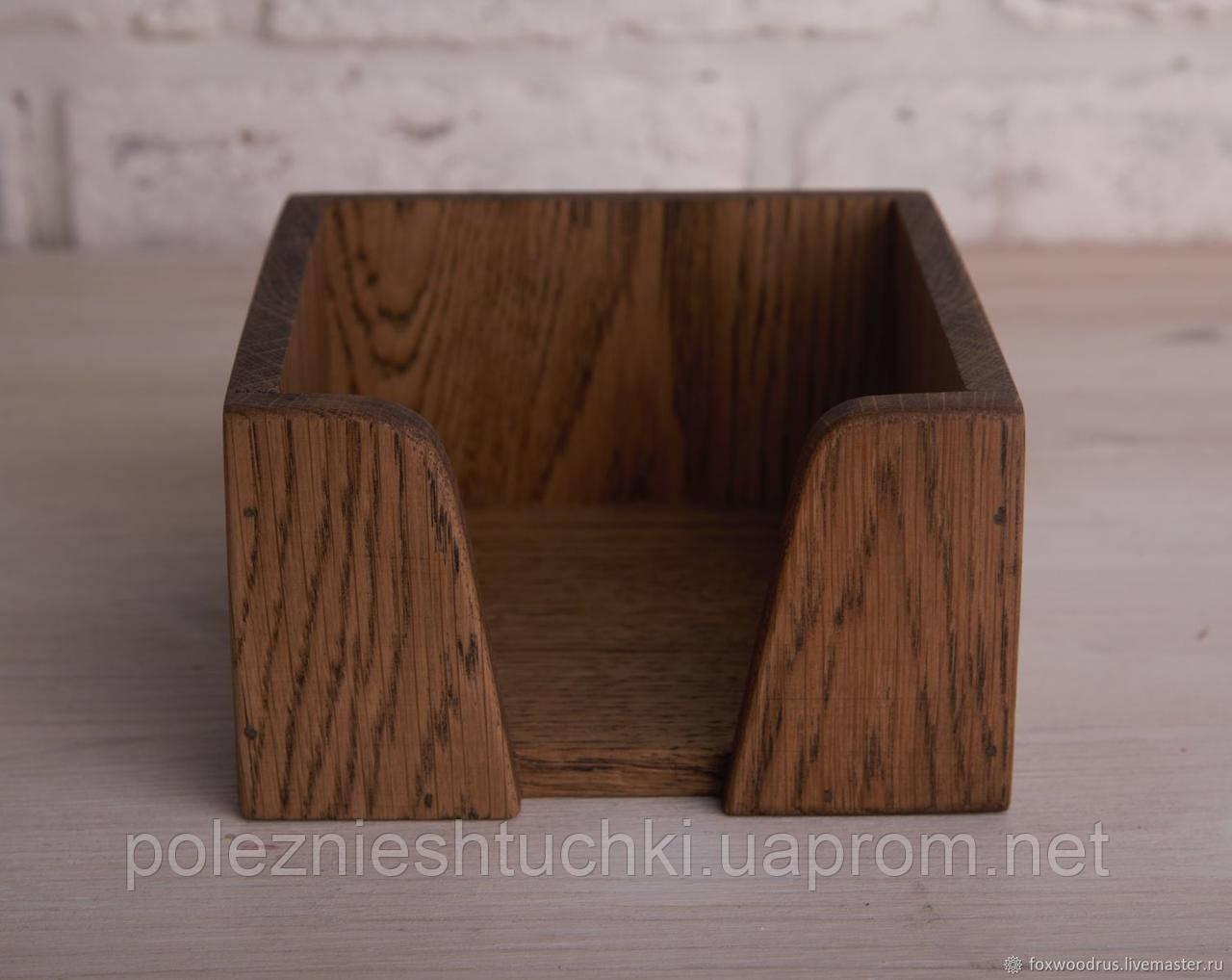 Салфетница/подставка для салфеток 14,5х14,5х8 см. деревянная, из дуба