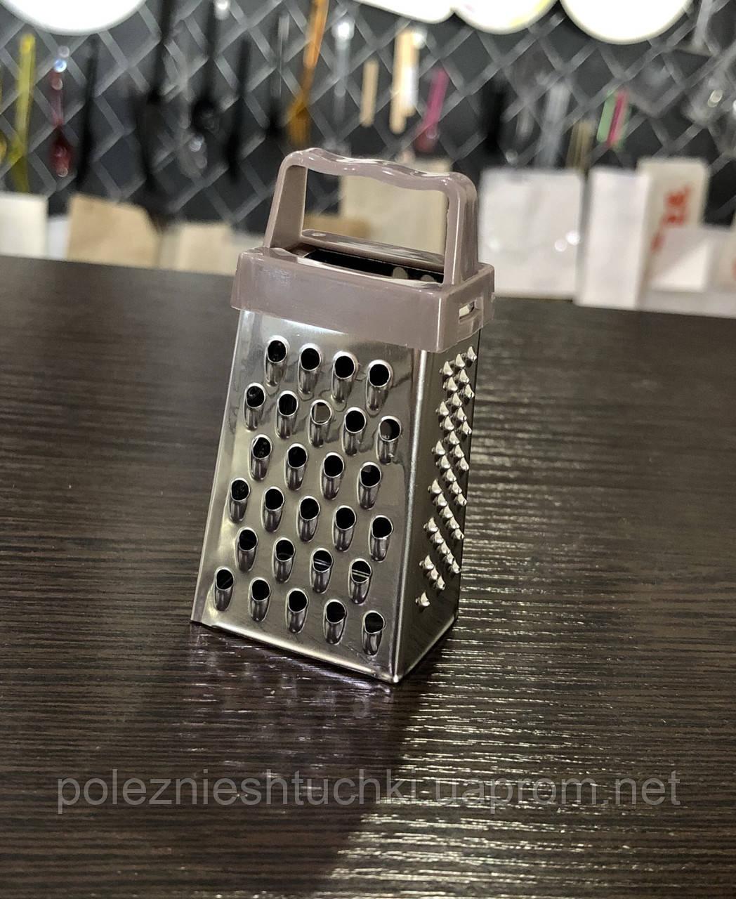 Мини-Терка 7,5х3,5х2,8 см., 4-х гранная