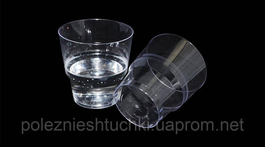 Стакан одноразовый 200 мл., 50 шт. стеклоподобный, прозрачный