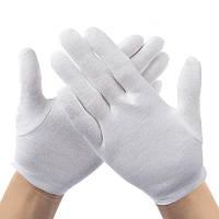 Перчатки для официанта трикотажные белые 12 пар/уп универсальные