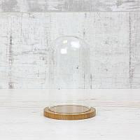 Колпак стеклянный на деревянной подставке 10х14,5 см. орех