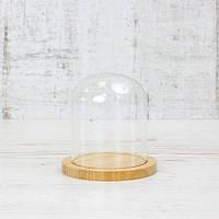Колпак стеклянный на деревянной подставке 10х10,5 см. натуральный цвет