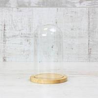 Колпак стеклянный на деревянной подставке 10х14,5 см. натуральный цвет