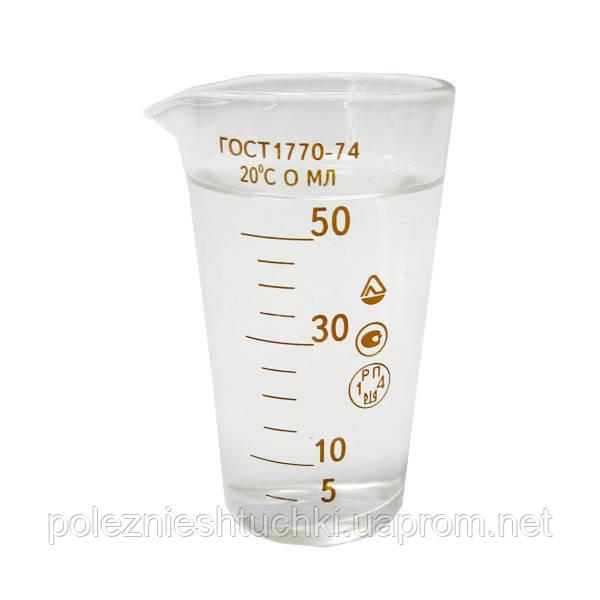 Мензурка (Мерный стакан) 50 мл. шкала 5 мл. стеклянный ГОСТ 1770-74