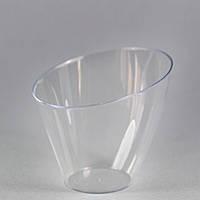 """Пиала-форма фуршетная круглая 87 мл., 70х45х60 мм. 10 шт/уп стеклоподобная, прозрачная """"Конус"""""""