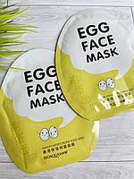 Тканинна маска для обличчя BIOAQUA Egg Face Mask з яєчним екстрактом і гіалуронової кислотою