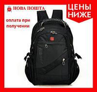 Универсальный Рюкзак Swissgear 8810 (свисгир) для спорта, прогулок и похода + дождевик в подарок