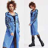 Женский модный вязаный кардиган в этно стиле «Шипшина», фото 4