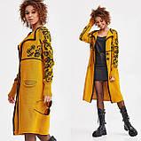 Женский модный вязаный кардиган в этно стиле «Шипшина», фото 9