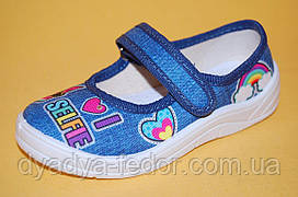 Детские Тапочки Waldi Украина 45605 Для девочек Синий размеры 24_30