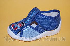 Детские Тапочки Waldi Украина 12300 Для мальчиков Синий размеры 21_27