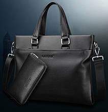 Кожаная мужская сумка офисная + клатч