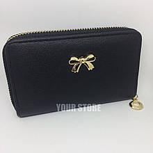 Черный женский кошелек с бантиком