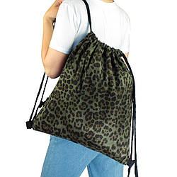 Рюкзак мешок на затяжках для сменной обуви Леопард хаки
