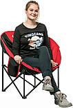 Раскладное кресло KingCamp Moon Leisure Chair Black/Red (KC3816 Black/Red), фото 5