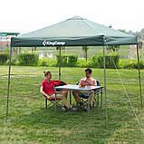Тент-намет KingCamp GAZEBO M GREEN (KT3051 GREEN), фото 3