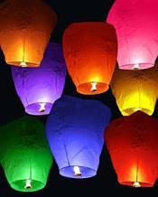 Летающие небесные фонарики.5шт.Яркий,сочный цвет.Качество!!!