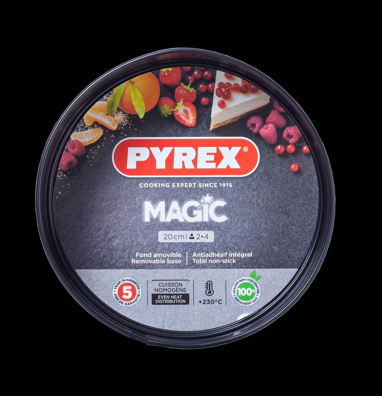 Форма PYREX MAGIC, 20 см (6348928)