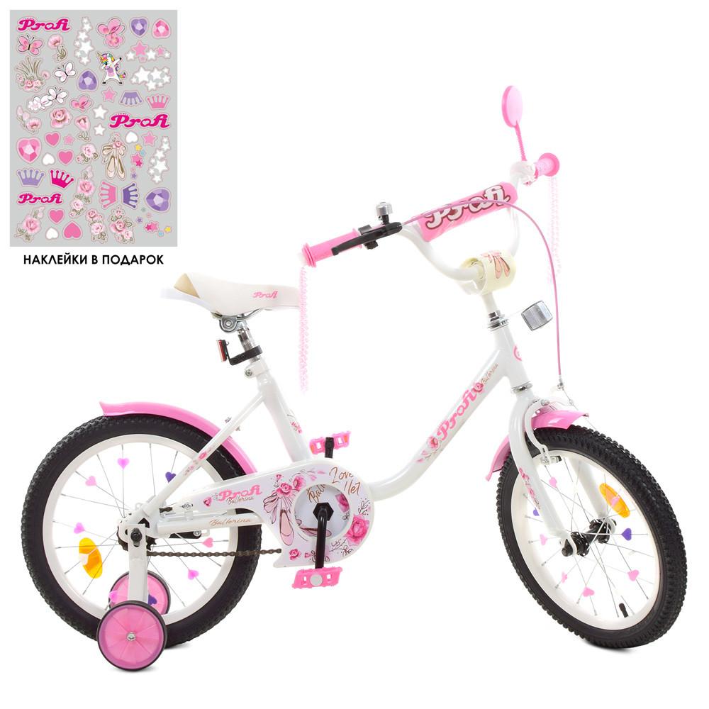 Велосипед дитячий PROF1 18д. Y1885 Біло - рожевий