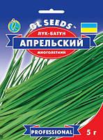 Семена лука-батун Апрельский 5 г,  GL SEEDS