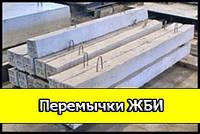 Перемычки брусковые 3ПБ36-4-п