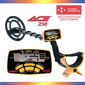 Металошукач Металошукач Garrett Ace 250, металодетектор