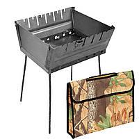 Мангал - чемодан 2 мм на 6 шампуров 370х350х160мм + Чехол (Домашний гриль барбекю разборной, складной)