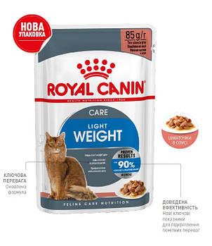 Влажный корм Royal Canin (Роял Канин) WET LIGHT WEIGHT CIG для кошек склонных к полноте, 85гx12 шт