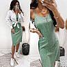 "Модный комплект летний сарафан + рубашка ""Eclipse"", фото 4"
