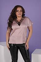 Шелковая летняя женская блуза с кружевом батал пудра