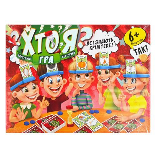 Настільна гра, вікторина Хто Я? УКР 168 карт, Danko Toys, HIM-02-01, 105577