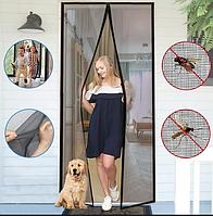 Антимоскитная сетка штора Magic Mesh на магнитах чёрная на дверь от комаров и насекомых