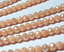 Бусины хрустальные (Рондель) 6х4 мм  пачка - примерно 95-105 шт, непрозрачный персиковый с АБ
