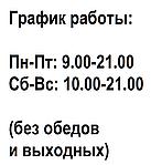 """ГРАФІК РОБОТИ і ВІДПРАВКИ ТОВАРУ """"СантехСПЕЦ"""""""