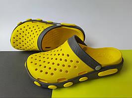 Сабо кроксы женские из пенки ЭВА желтые